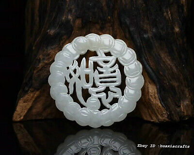 5.7CM China Natural HeTian white Jade Hand-carved RuYi Amulet Pendant AJJO