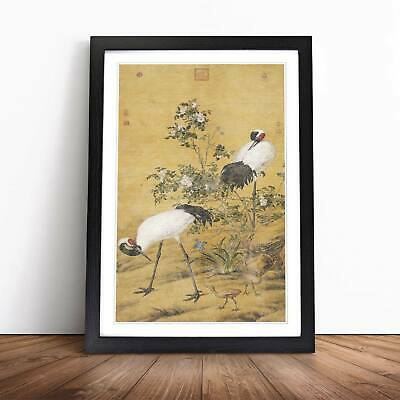 Cranes Flowers Floral Asian Bird Lang Shining Wall Art Framed Picture Print
