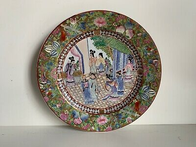 Antique Chinese Oriental large 31cm Diameter Plate with Flowery design  Signed