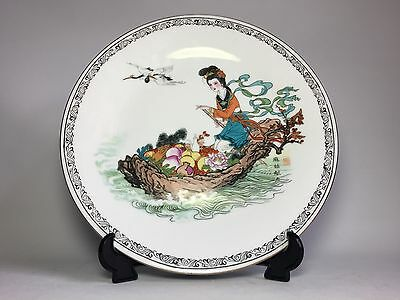 Antique Liling Fine China Oriental Japanese / Chinese Plate - Lady, Boat, Fruit