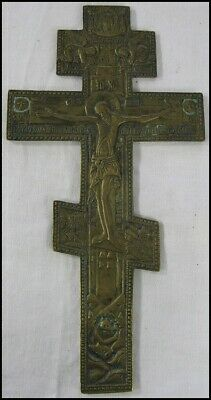 Antique Russian Orthodox Enamel Bronze Brass 3 Bar Cross Crucifix Icon 10 5/8""