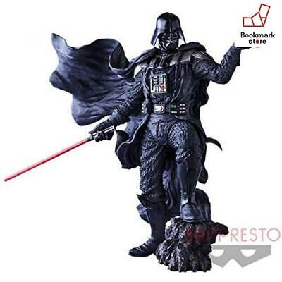 New Star Wars GOUKAI DARTH VADER Banpresto Prize figure F/S from Japan