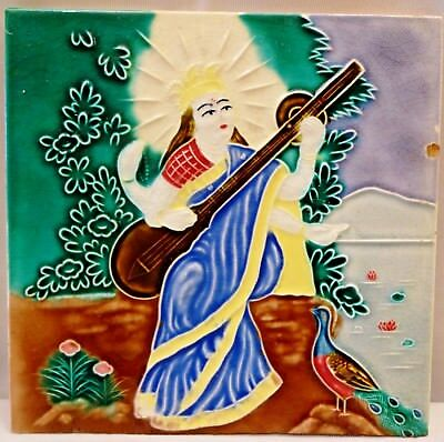 Tile Vintage Saraswati Indian Goddess Majolica  Art Nouveau Porcelain Ceramic#94