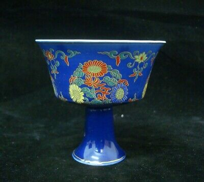 "Old Chinese Painting Blue Glaze Porcelain High Foot Cup ""ChengHua"" Marks"