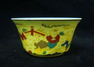 "Chinese Old Yellow and Blue Glazes Porcelain Tea Cup ""ChengHua"" Mark"