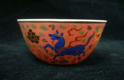 """Old Chinese Flowers and Horses Painting Porcelain Cup """"ChengHua"""" Marks"""