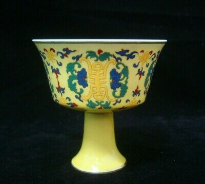 """Very Fine Old Chinese Painting Porcelain High Foot Cup """"ChengHua"""" Marks"""