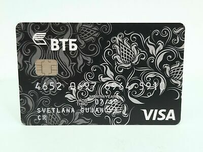 Credit Card VTB Visa