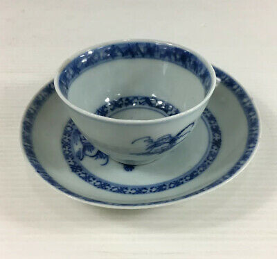 Antique Chinese C1750 Nanking Cargo Tea Bowl & Saucer Small Blue Pine