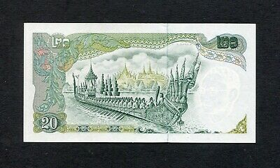1971 Thailand 20 Baht Unc Banknote King Rama 9 Royal Barge Boat Thai Paper Money