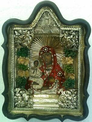 """Antique 19c Russian Hand Painted Wood Icon """"Three-Handed Mother of God"""""""