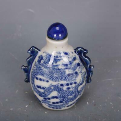 Chinese ancient antique hand make Blue and white Dragon-pattern snuff bottle