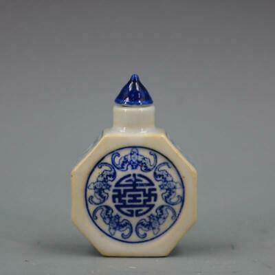 Chinese ancient antique hand make Blessing Longevity flower pattern Snuff bottle