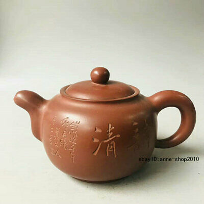 17cm Marked Old Chinese Yixing Zisha Pottery Carved Tea Pot Teapot Kettle AAPC