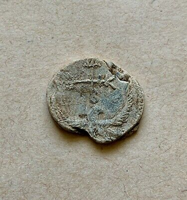 Byzantine lead seal/siegel of Leontios officer (7th cent.). An excellent piece!
