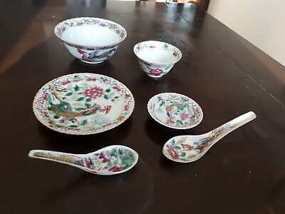 Antique Chinese Famille Rose Peranakan Nyonya Straits Porcelain PRICE REDUCED!!!