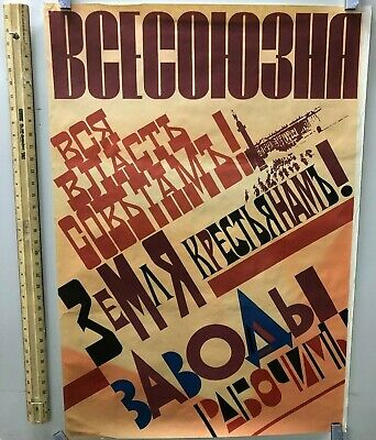 RARE Vintage Russian Propaganda Poster- USSR Soviet Union Pioneers Military