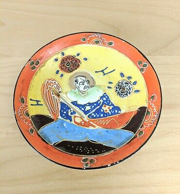 Antique Japanese Pattern Small Decorative Plate Hand Painted Naive Raised Detail