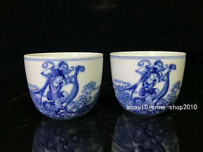 Antique Old Chinese Dynasty Blue and white Porcelain Pottery Nezha Cup AUPT