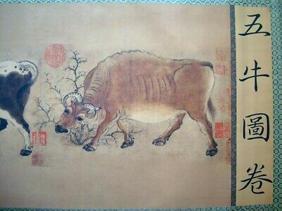 Very Large Long Old Chinese Scroll Hand Painting Five Cattles Marks