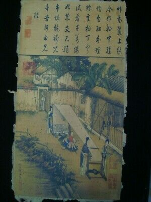 "Very Rare Large Old Chinese Paper Painting Figures ""QiuYing"" Mark"