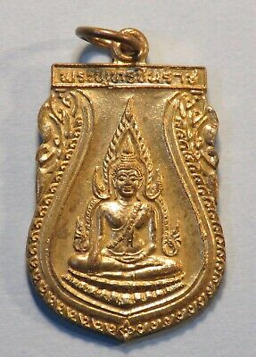 Thailand Seated Earth Touching Buddha Medal Amulet Brooch Thai Chinnarat ND