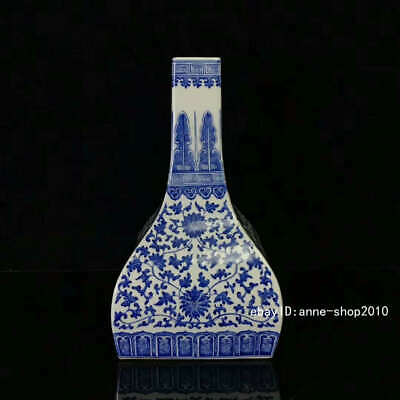 Antique Old Chinese Dynasty Blue and white Porcelain Pottery Vase Bottle AUPT
