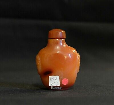 Chinese Carved Stone Snuff Bottle