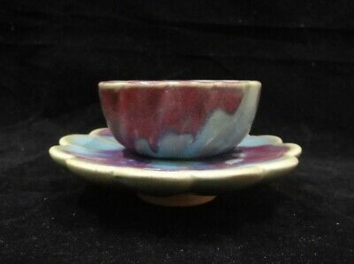 """A Set Of Old Chinese """"Jun"""" Kiln Porcelain Cup with Saucer Tray"""