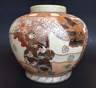 Antique Chinese Porcelain Jar Hand Painted Decorated Gold Gilding SIGNED