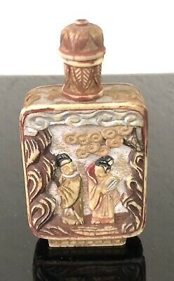 Antique Chinese Snuff Bottle-Signed 🛑 Iv-Ory