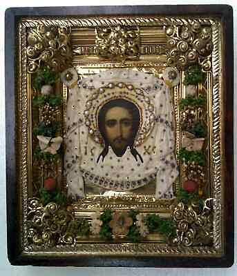 "Antique 19c Russian Orthodox Hand Painted Wood Icon ""Spas Wet Beard"""
