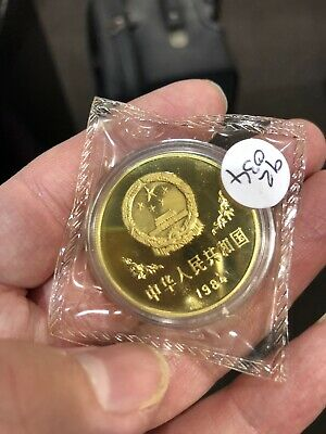 1984 china brass panda coin,wont accept any offers dont waste time