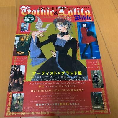 Gothic /& Lolita Bible Vol.6 ese Cosplay Fashion Magazine Book