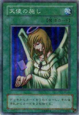 Spellbinding Circle MR-06 - Yugioh * Ultra Japanese