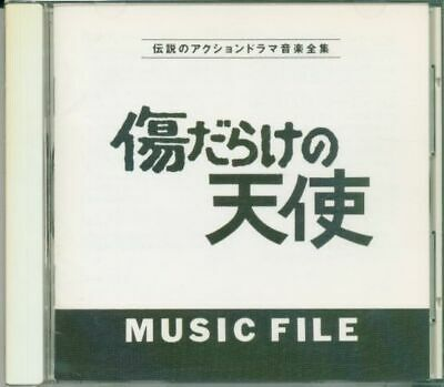 Angel of bruised Music of the file / legendary action drama music complete w...