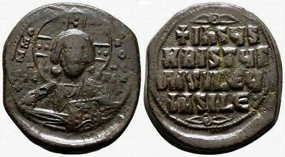 Byzantine anonymous follis attributed to Basil II & Constantine VIII (976-1028)