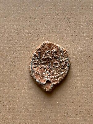 BYZANTINE LEAD SEAL/SIEGEL OF ANASTASIOS PATRIKIOS (7th cent.). Very nice piece!