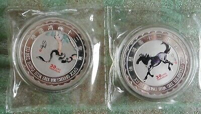 Set of 2 30 USD Silver Trade Dollar Coins