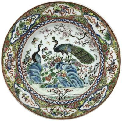Antique Qing Chinese Export Famille Verte Rose Medallion Porcelain Peacock Plate