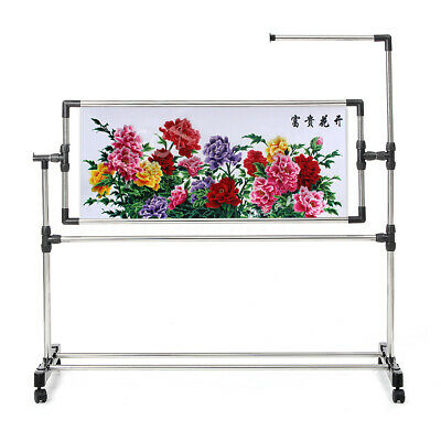 Embroidery Cross Stitch Frame Stand Hoop Rack Table Sewing Craft Needlework