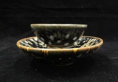 A Set Of Very Rare Old Chinese Black Glaze Porcelain Cup and Saucer Plate
