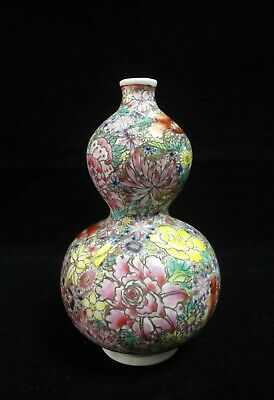 """Old Chinese Hand Painting Flowers Double Gourd Porcelain Vase """"QianLong"""""""