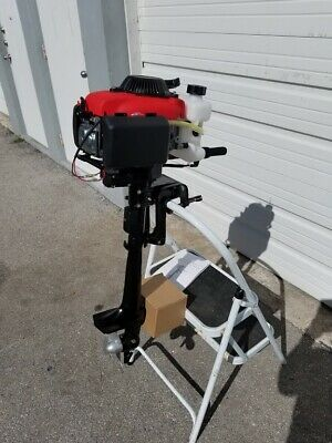 4 HP 4 stroke Heavy Duty Outboard Motor 52CC EPA Certified Air Cooled USA Seller
