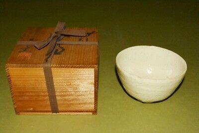 JAPANESE RICE BOWL TEA CUP Old Pottery VINTAGE Container AGED ART 茶碗 Japan c537