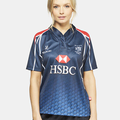 New Kukri Hong Kong Rugby 7s Men/'s South Stand Classic Jersey Shirt Pink