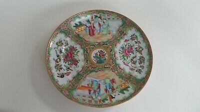 Antique Chinese Famille Rose Canton Porcelain Plate.................ref.2105