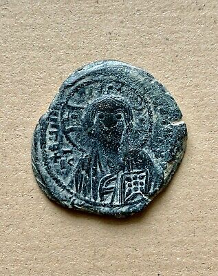Byzantine bronze follis with Jesus Christ and emperor. A very nice coin!