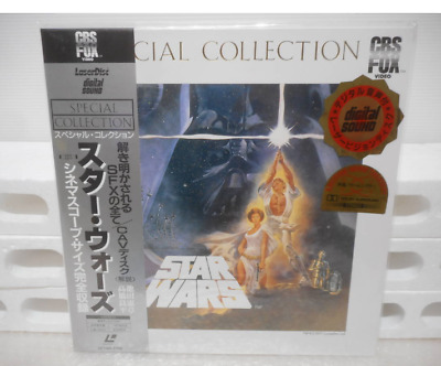 Star Wars Special Collection George Lucas  LASER DISC  japan New unopened