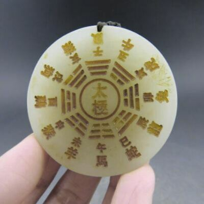 Manual Sculpture Cream Jade Pendant Necklace - Chinese Antique Noble Collection